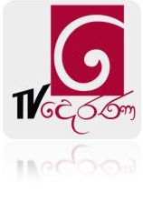 TV Derana Logo